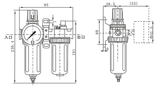 Air Source Treatment Unit Group Filter Regulator And