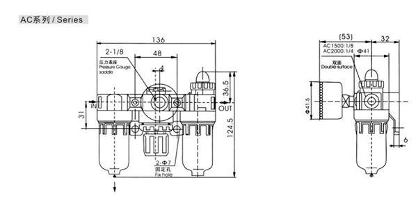 Filter Fineness 40µ Port Size G1/8