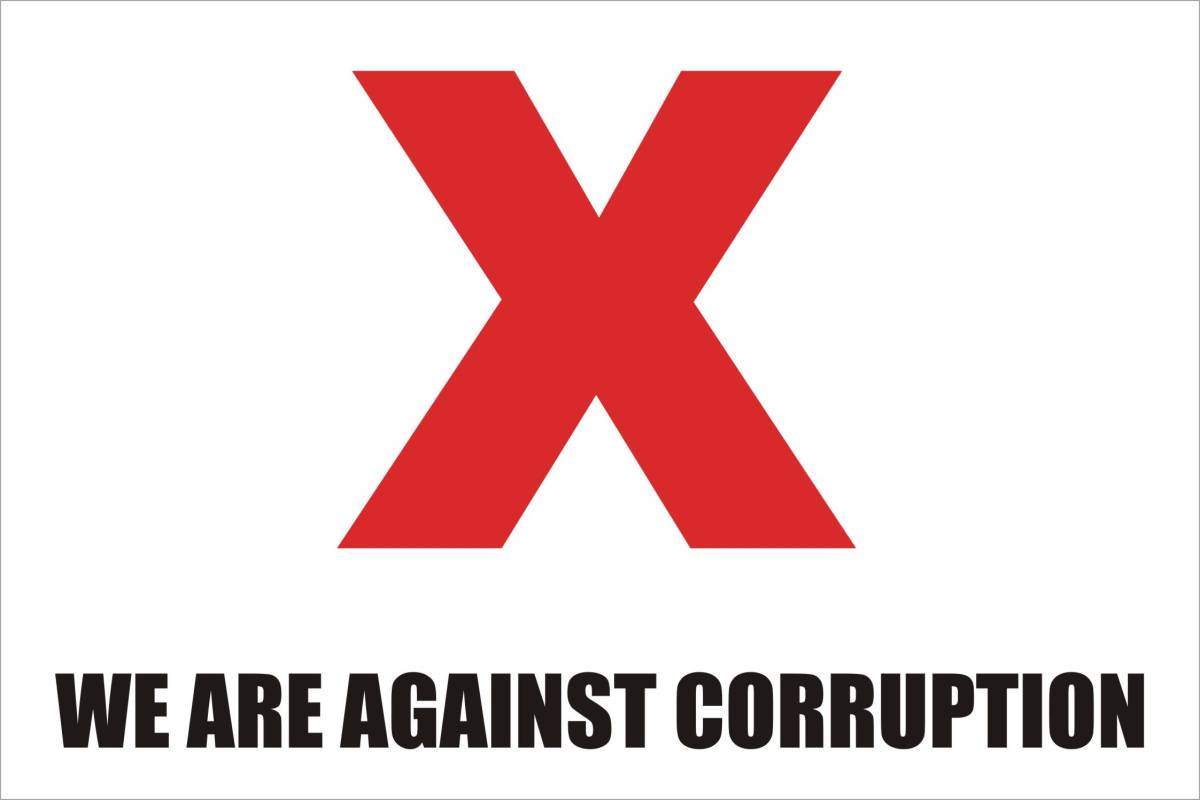 Anti-corruption? I don't think so