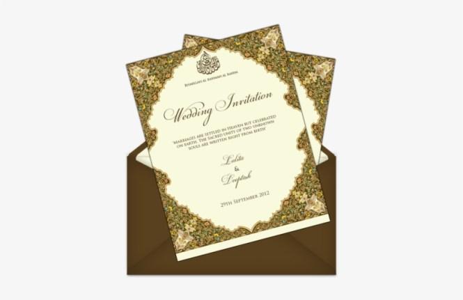 Muslim Marriage Invitation Card Design Letter Style