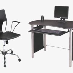 Dorado Office Chair Striped Accent Star Saturn Multi Media Computer Desk And Black Ethan