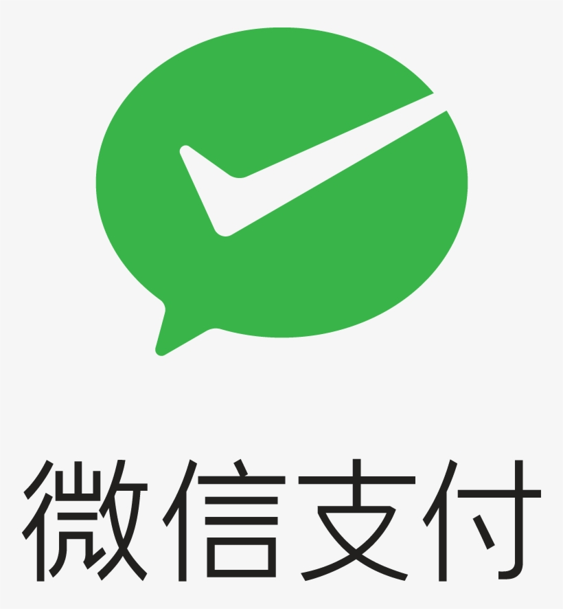 Wechat Pay Securty - Wechat Pay Logo Png - Free Transparent PNG Download - PNGkey