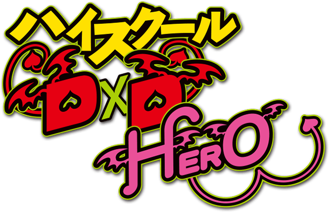 Download High School Dxd Hero Logo Highschool Dxd Logo Full Size Png Image Pngkit