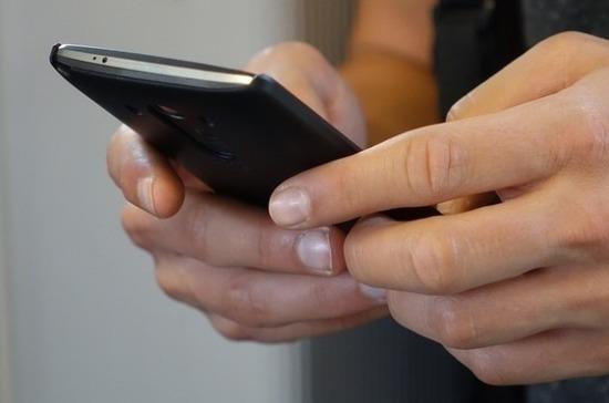 В России могут начать блокировать краденые телефоны
