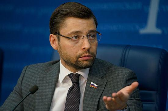 Депутат предложил создать электронную базу многоэтажек