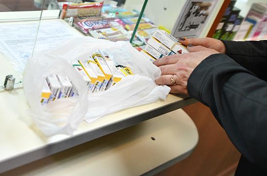 Минздрав начал работу по пересмотру цен на некоторые лекарства