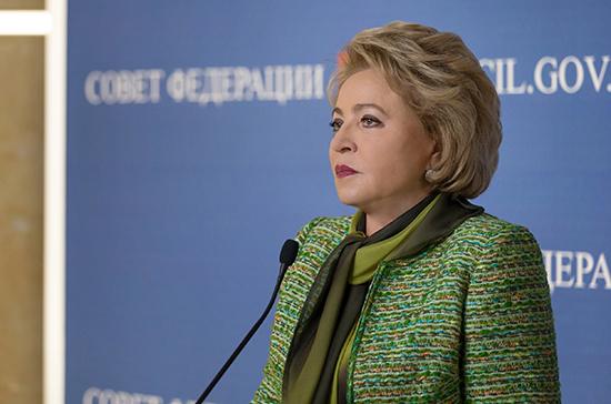 Матвиенко призвала ускорить принятие закона о комплексном развитии территорий