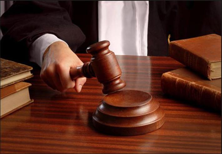 गुठी संस्थानका प्रमुखसहित ६ जनाविरुद्ध भ्रष्टाचार मुद्दा