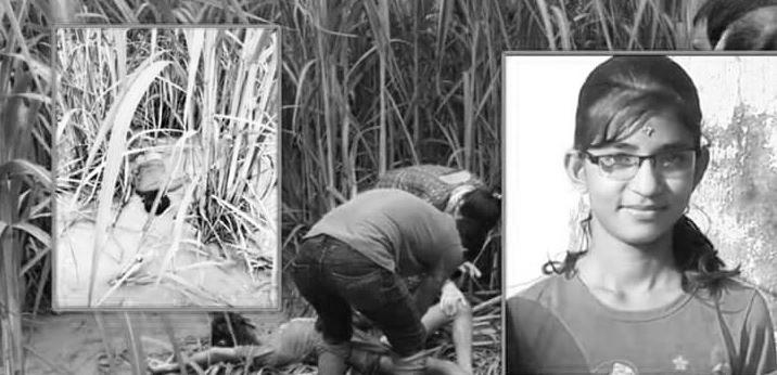 निर्मला पन्त हत्याकाण्ड : आरोपित व्यक्तिमाथि अनुसन्धान गरिएन