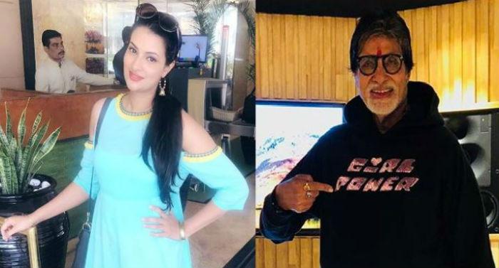 अभिनेत्री तथा पूर्व मिस इन्डिया शियालीले भनिन्, 'ममाथि यौनहिंसा भएको थिएन, प्लिज अमिताभ बच्चनलाई बदनाम नगर्नुहोस्'