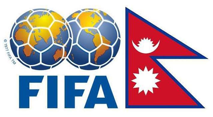 फिफा बरियतामा नेपाल एक स्थान तल