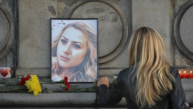 बुल्गेरियाली पत्रकारको निर्मम हत्याप्रति सर्वत्र भत्र्सना