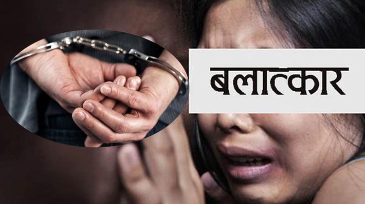 भतिजी बलात्कार आरोपमा काका पक्राउ