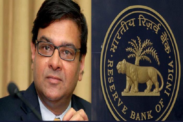 भारतको केन्द्रीय बैंकका गभर्नरद्वारा राजीनामा