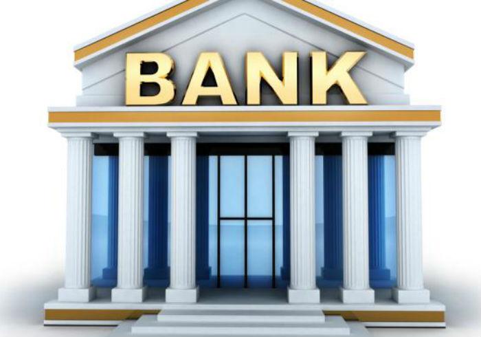धमाधम वित्तीय विवरण सार्वजनिक गर्दै वाणिज्य बैंक