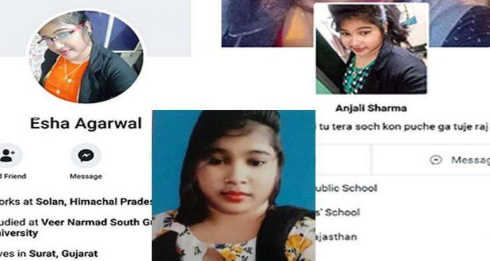 एउटी केटीको फरक नामको फेसबुक आइडी, यसरी फसाउदै युवाहरुलाई