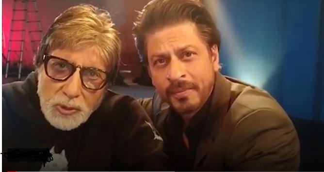 बलिउड अभिनेता अमिताभ बच्चन र शाहरुख खानको 'टिकटक' भिडियो भाइरल हुँदै (भिडियोसहित)