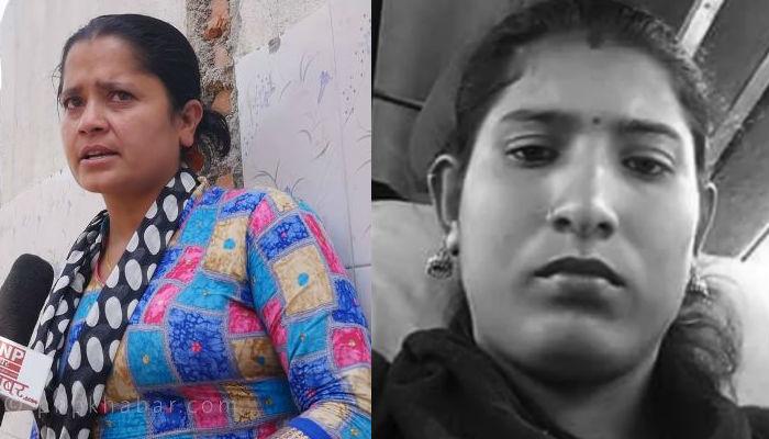 देशकै दुखलाग्दो घटना भन्दै रुँदैरुँदै बोलिन् सरिता हत्याबारे महिला अधिकारकर्मी [भिडियोसहित]