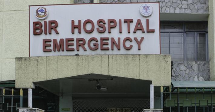 वीर अस्पतालको बेहालः मेसिन बिगार्दै, बिरामी निजीमा पठाउँदै