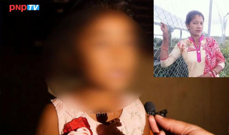 मृतक लक्ष्मीकी ५ वर्षीया छोरीले खुलाइन यस्तो सनसनीपूर्ण रहस्य (भिडियो)