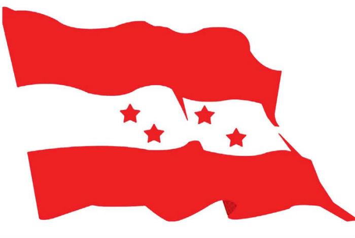 काँग्रेसद्वारा भ्रष्टाचारका घटनाको छानबिन गरी कारवाही गर्न माग