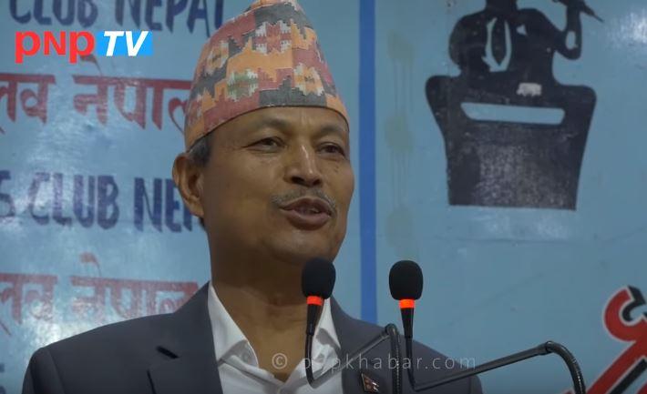 कालो दिन भन्नेको मन कालै रहेछ : नेता रावल