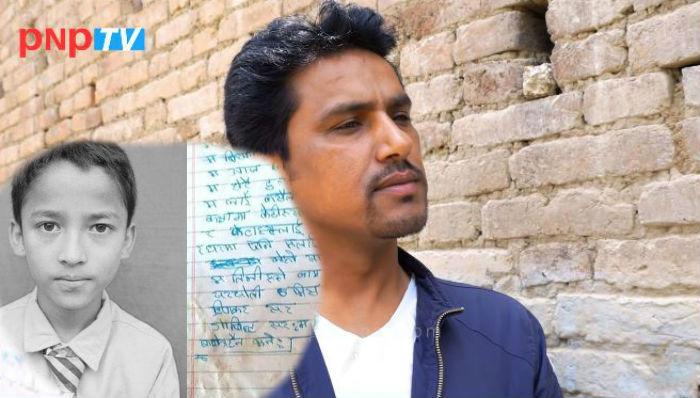 'सुसाइड नोट' लेखी आत्माहत्या गर्ने ११ बर्षीय समिरबारे खुल्यो यस्तो रहस्य (भिडियो)