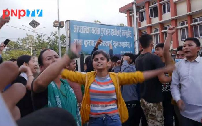 जेनी तामाङलाई न्याय दिन सावित्री सुबेदी फेरी आन्दोलनमा (भिडियो)