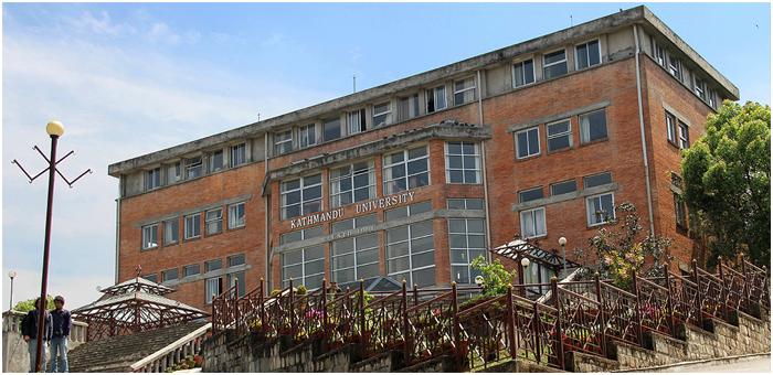 काठमाडौँ विश्वविद्यालयको तालाबन्दी खोल्न वार्ता समिति