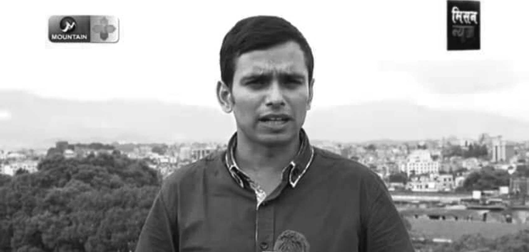 पत्रकार शालिकराम पुडासैनी मृत फेला