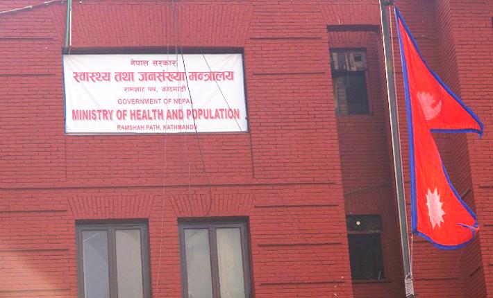 डेङ्गु रोगको निःशुल्क उपचार गर्न स्वास्थ्य मन्त्रालयको निर्देशन