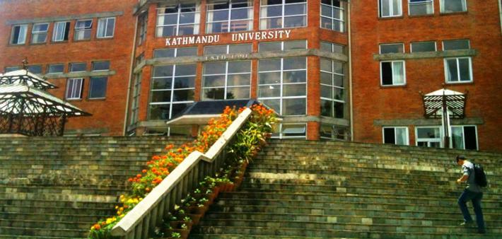 काठमाडौँ विश्वविद्यालयको मुख्य प्रशासनिक भवन पूर्णरुपमा बन्द