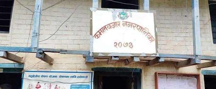 कमलबजार नगरपालिका कार्यालयमा बम विस्फोट