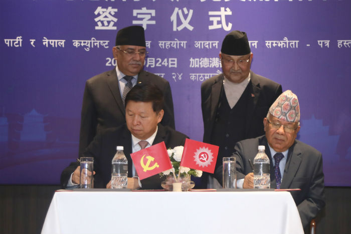 नेकपा र चिनियाँ कम्युनिष्ट पार्टीबीच समझदारीपत्रमा हस्ताक्षर