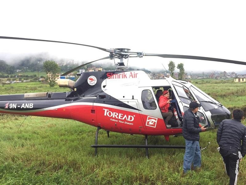 काभ्रेमा फेरी हेलिकप्टर आकस्मिक अवतरण