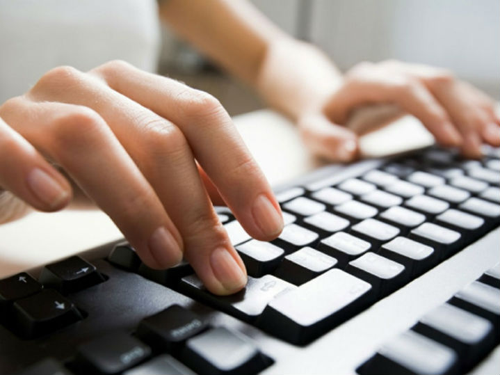 मालपोत कार्यालयमा अनलाइन सेवा शुरु