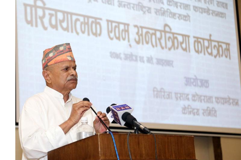 गिरिजाप्रसाद कोइराला नेपालको लोकतान्त्रिक नेता : पूर्वराष्ट्रपति यादव