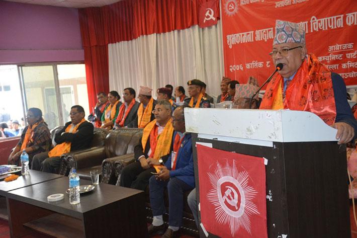 जनप्रतिनिधि र पार्टी हातेमालो गरेर अघि बढ्नुपर्छ : वरिष्ठ नेता नेपाल