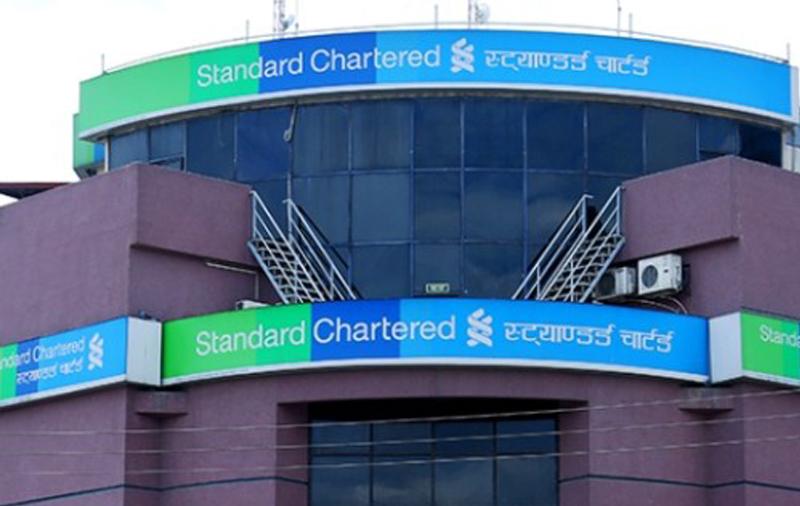 स्ट्याण्डर्ड चार्टर्ड बैंकले साढे बाइस प्रतिशत नगद लाभांश दिने