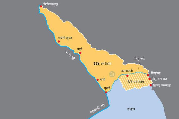 भारतीय राजपत्रमा लिम्पियाधुरा नेपालकै