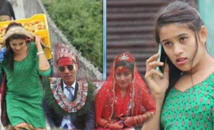 'भाइरल' तरकारीवालीले गरिन् विवाह !