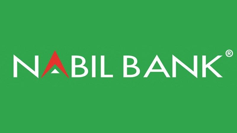 नवील बैंकले ३४ प्रतिशत लाभांश दिने