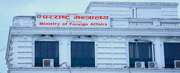 सीमा विवादबारे ध्यानाकर्षण गर्न भारतलाई 'कूटनीतिक नोट'
