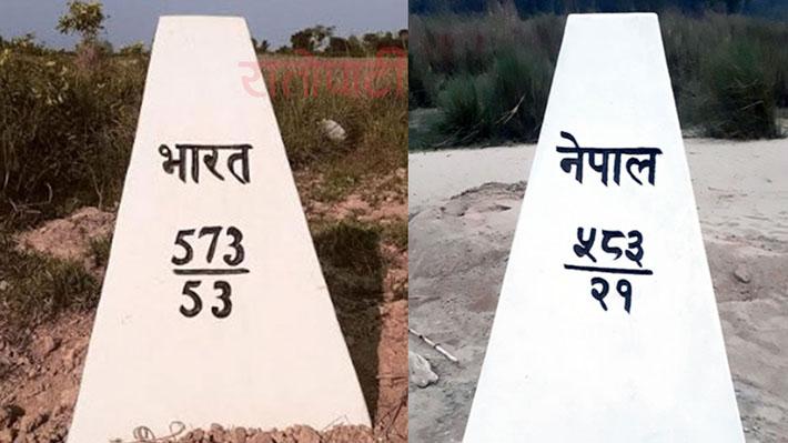 नेपाली भूमी कब्जा गरेर भारतीयको खेती