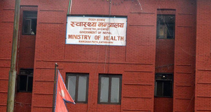 १० वर्षमा १४ स्वास्थ्य मन्त्री, स्वास्थ्य क्षेत्रको अवस्था निराशाजनक