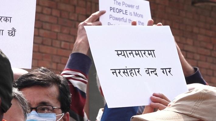 म्यानमार नरसंहारको विरोधमा नेपालका नागरिक अगुवाहरूद्वारा प्रदर्शन (फोटोफिचर)