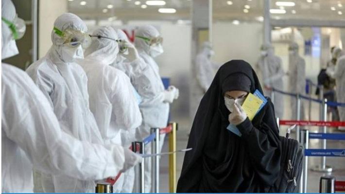 साउदी जानुअघि कोरोनाको खोप लगाए-नलगाए बारे अनलाइन दर्ता अनिवार्य