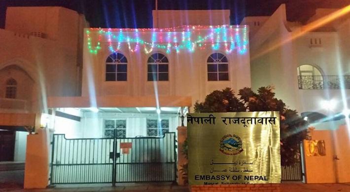 ओमानमा रहेका नेपालीलाई समयमै खोप लगाउन दूतावासको आग्रह