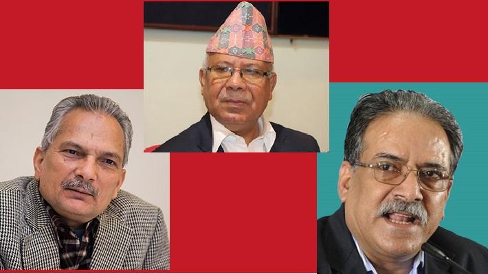 तीन पूर्व प्रधानमन्त्रीहरुद्वारा एकै मञ्चबाट सम्बोधन (भिडियोसहित)