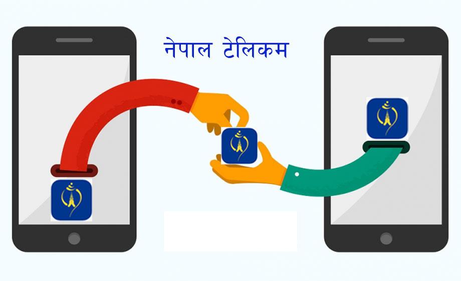 नेपाल टेलिकमको नमस्ते पे  शुरु